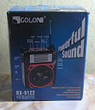 Радіо акумуляторне з USB, SD та ліхтариком Golon RX-9122 (синє), фото 5