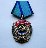 Орден Трудового Красного Знамени Оригинал Серебро 925 пробы, фото 2