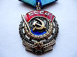 Орден Трудового Красного Знамени Оригинал Серебро 925 пробы, фото 3
