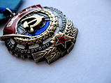 Орден Трудового Красного Знамени Оригинал Серебро 925 пробы, фото 5