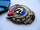 Орден Трудового Красного Знамени Оригинал Серебро 925 пробы, фото 4