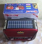 Радіоприймач Golon RX-455S з USB і сонячної зарядкою (червоний), фото 2