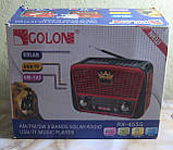 Радіоприймач Golon RX-455S з USB і сонячної зарядкою (червоний), фото 4