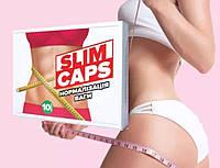 SlimCaps (Слим Капс) - средство для похудения система быстрого снижения веса жиросжигатель