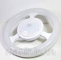 Сменная кольцевая лампа E27 (SP-35)