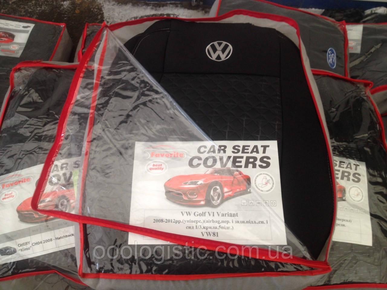 Авточехлы на Volkswagen Golf 6 Variant 2008-2012 универсал Favorite
