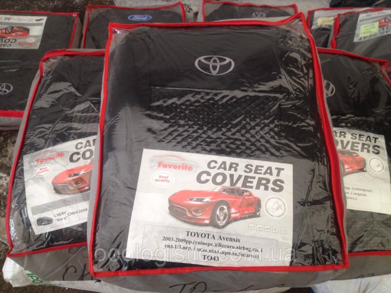 Авточохли на Toyota Avensis 2003-2009 універсал Favorite Тойота Авенсіс
