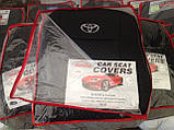 Авточохли на Toyota Avensis 2003-2009 універсал Favorite Тойота Авенсіс, фото 2