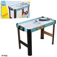Аерохокей G3061+1 стіл дерев'яний кор.77*9*42 /8/ (G3061+1)