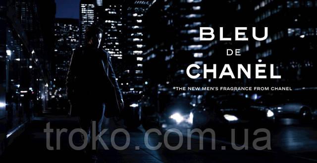 Bleu de ChanelотChanelдля мужчин 100 ml