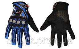 Мотоперчатки мужские для города M, L, XL эластан