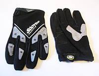 Мотоперчатки мужские для города Scoyco