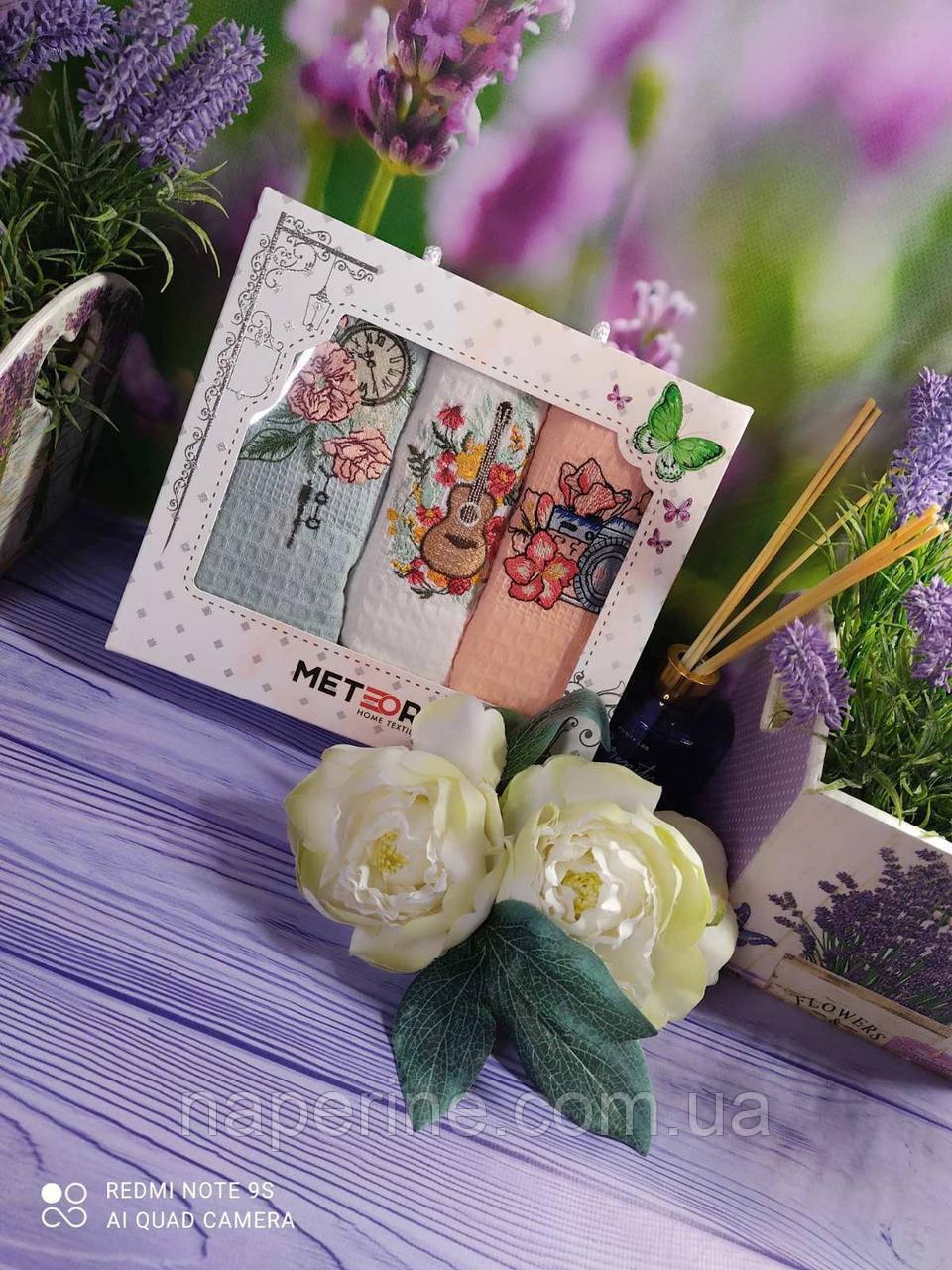 Набор кухонных вафельных полотенец с вышивкой в подарочной коробке 3 штуки Турция Nilteks 40 на 60 см