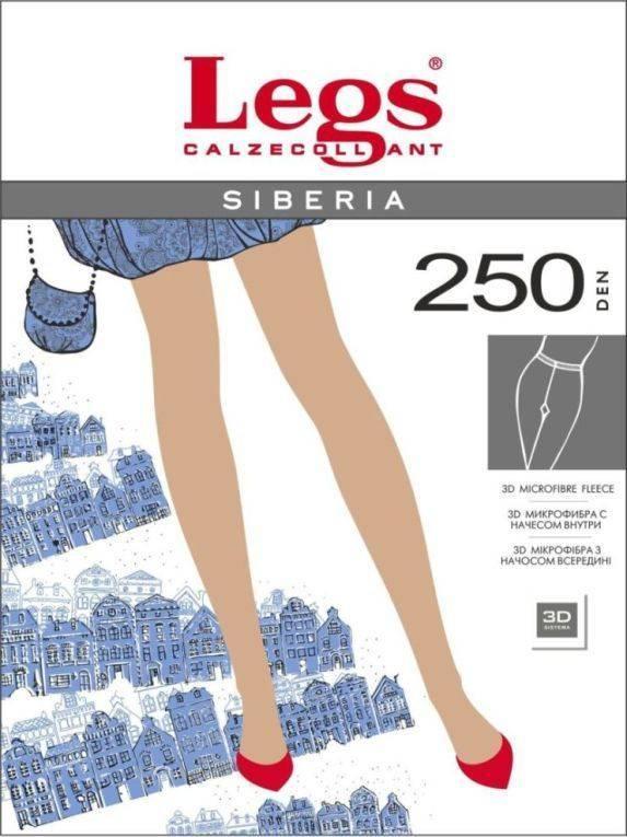 Колготки LEGS SIBERIA 250 NERO (чорний), 3/4, 250