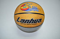 Мяч баскетбольный резиновый для улицы