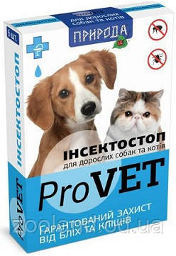 Фасованный товар для кошек