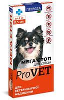 020075 Природа ProVET Мега Стоп для собак до 4 кг, 4 шт