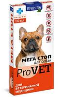 020076 Природа ProVET Мега Стоп для собак від 4 кг до 10 кг, 4 шт