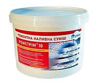 Ремонтний склад наливного типу Ремстрим -10 (відро)