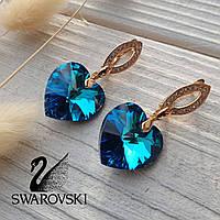 """Позолоченные серьги с синими камнями Сваровски (Swarovski) """"Сердца"""". Позолота 18К. Серьги XUPING"""