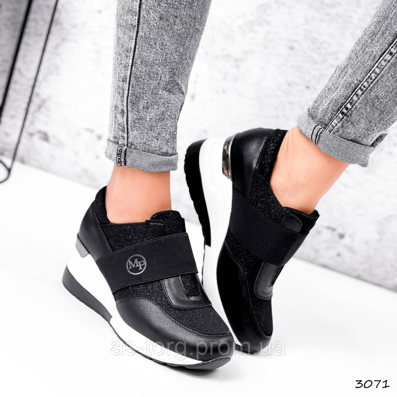 Кроссовки женские Fabia черные 3071