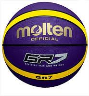Мяч баскетбольный резиновый для улицы фиолетовый Molten
