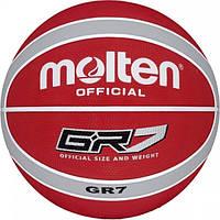 Баскетбольный мяч резиновый для детей Molten