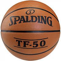 Мяч баскетбольный для улицы резиновый Spalding