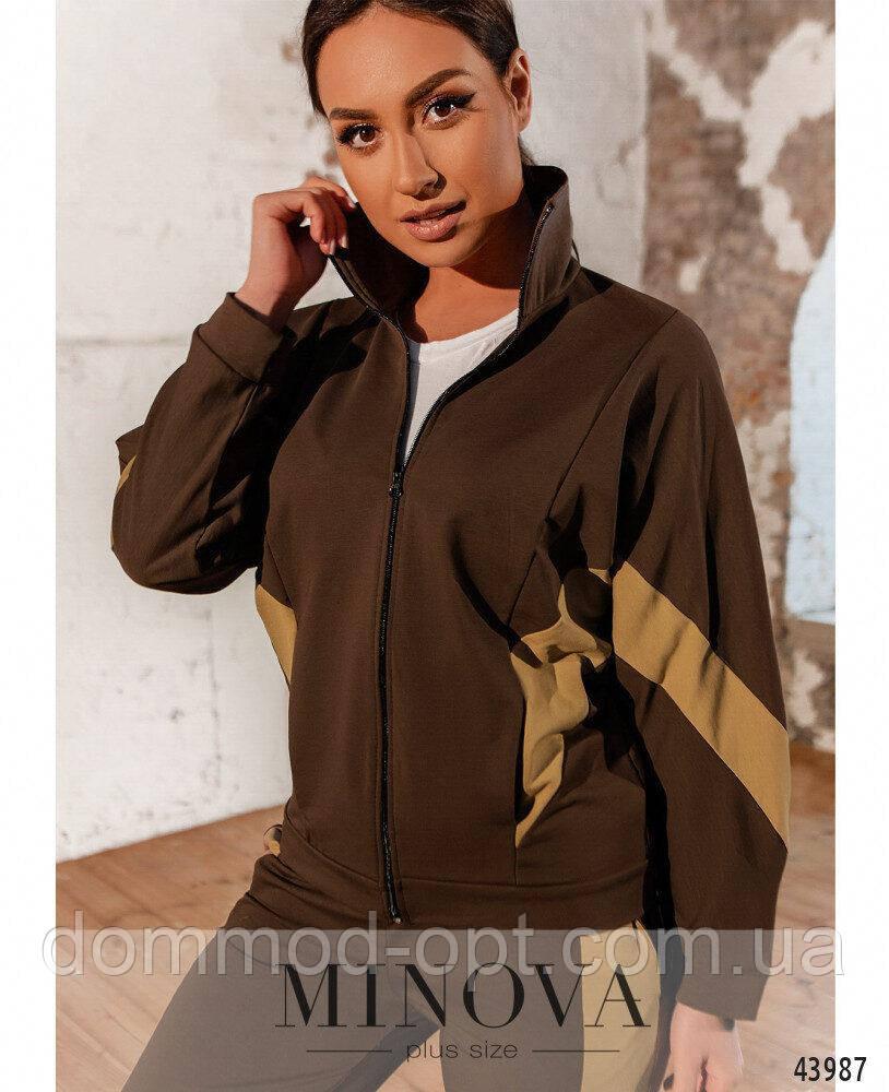 Женский стильный спортивный костюм №310 (р.50-60) Шоколад