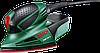 Мультишлифмашина Bosch PSM 100 A 06033B7020