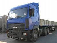 Помощь в перевозке длинномерами по Волынской области
