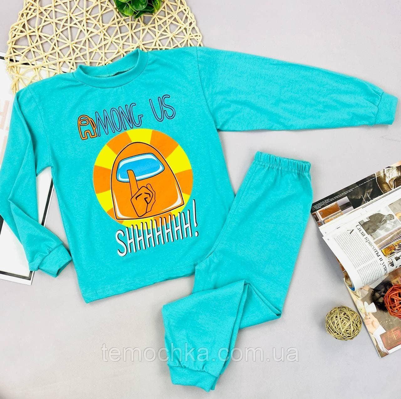 Піжама дитяча для хлопчика або дівчинки Амонг Ас