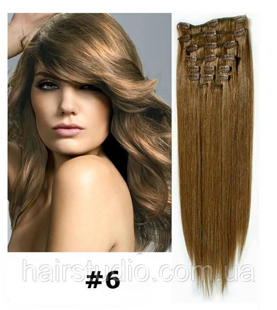 Натуральные волосы Remy на клипсах 50 см оттенок #6