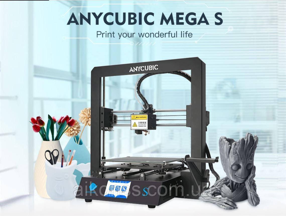 3D принтер ANYCUBIC i3 Mega Mega-S .  Последняя новая версия . В Наличии .