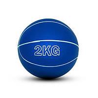 Медицинский мяч для тренировок 2 кг синий