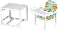 Стульчик- трансформер Babyroom Пони-240 белый пластиковая столешница  зеленый (мишки и пчелки), фото 1