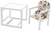 Стульчик- трансформер Babyroom Пони-240 белый пластиковая столешница  бежевый (совы), фото 1