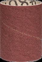Шлифлента Bosch 60мм, зернистость 80 1600A0014P
