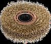 Щетка медная Bosch 10мм 1600A00159