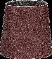 Шлифлента Bosch 30мм, конусообразная, 80мм 1600A00157