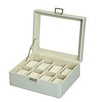 Шкатулка для часов и браслетов 8 шт. Белый (0505-002)