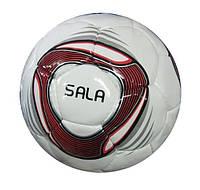 Мяч футзальный для детей