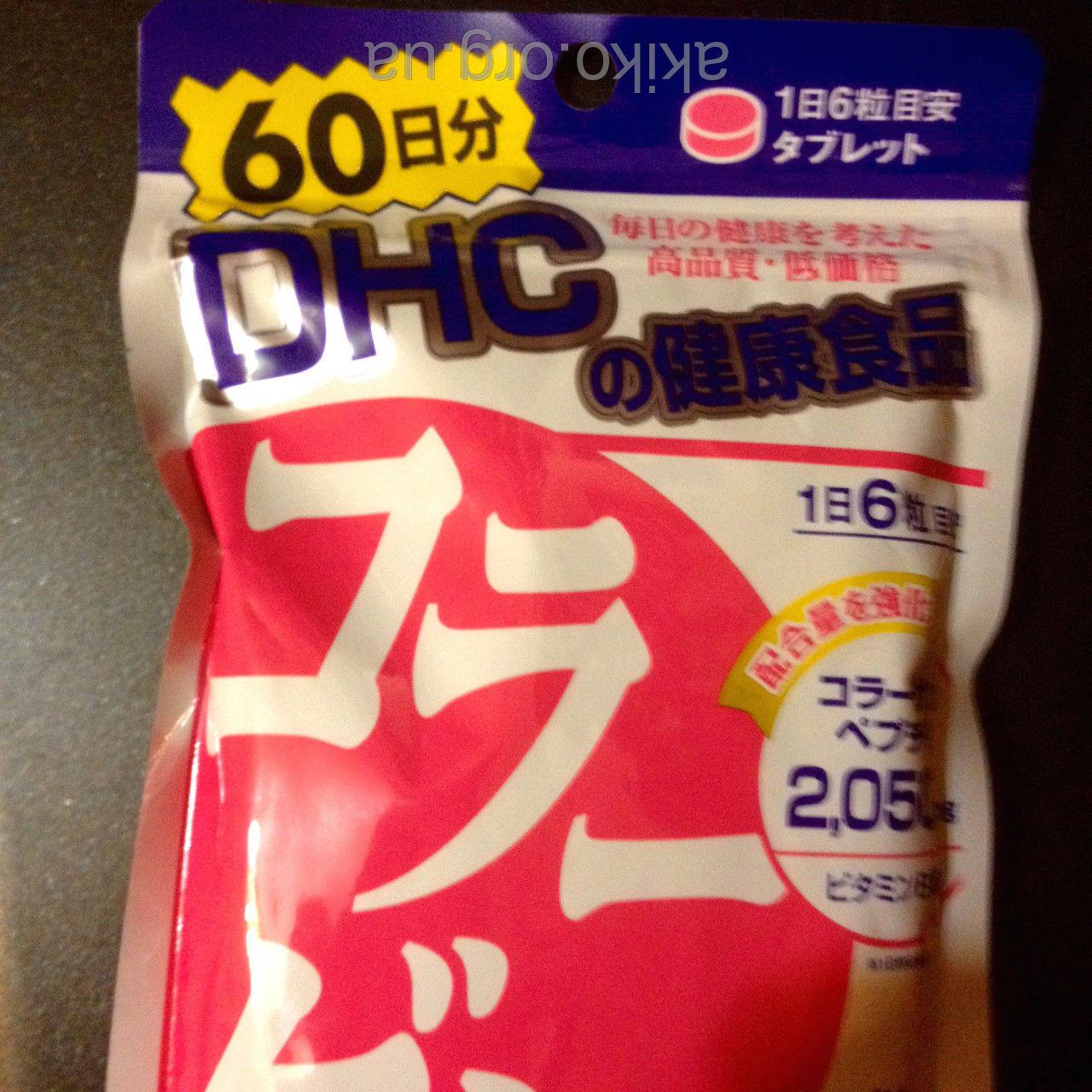 Коллаген рыбный + витамины. Курс 60 дней. Упругая кожа, крепкие суставы ( DHC, Япония)