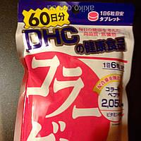 Коллаген рыбный + витамины. Курс 60 дней. Упругая кожа, крепкие суставы ( DHC, Япония), фото 1