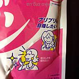 Коллаген рыбный + витамины. Курс 60 дней. Упругая кожа, крепкие суставы ( DHC, Япония), фото 4