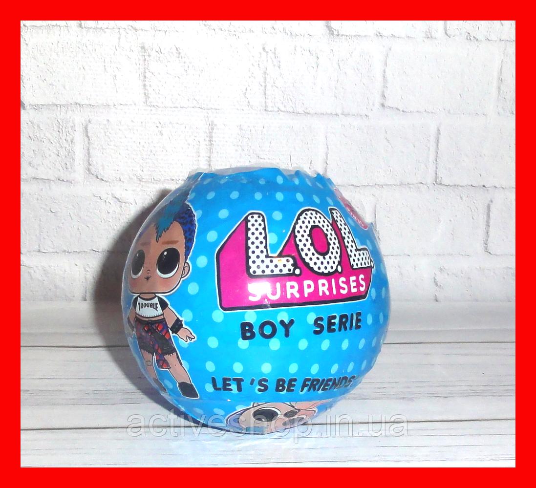 Лялька LOL Boy series, хлопчик (ЛОЛ)