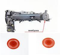 Мембрана клапана вентиляции картерных газов Ford 2.0 TDCI 9806147980