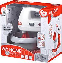 Ігровий набір Same Toy My Home Little Chef Dream Кухонний Комбайн (3208Ut)