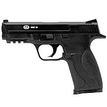 Пистолет пневматический SAS MP-40 (4,5 мм)