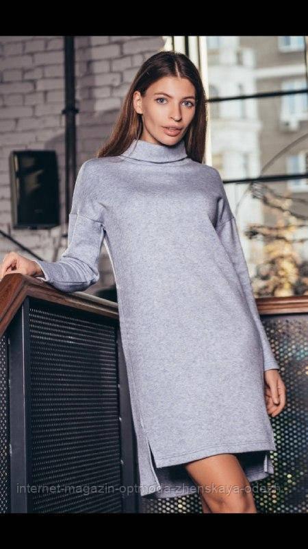 """Модное теплое женское платье из ангоры """"Veronica"""""""